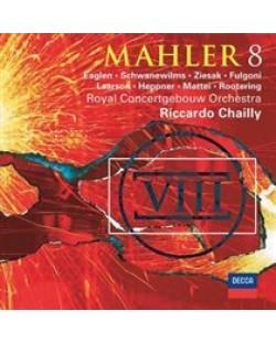 Jane Eaglen - Mahler: Symphony No. 8 (CD)