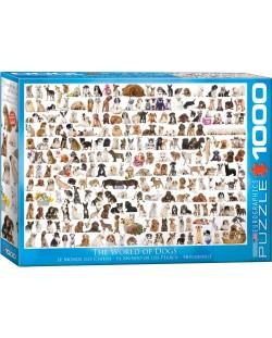 Puzzle Eurographics de 1000 piese – Lumea cateilor