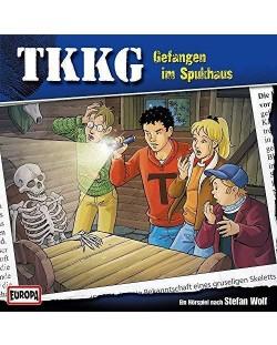 TKKG - 155/Gefangen Im Spukhaus - (CD)