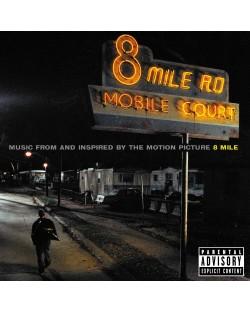 Soundtrack - 8 Mile (Regular explicit) (CD)