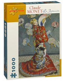 Puzzle Pomegranate de 1000 piese - Japonia, Claude Monet