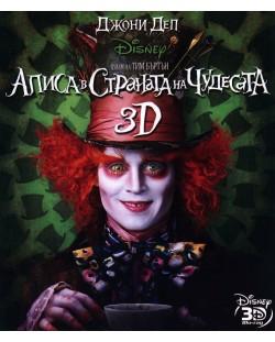 Alice in Wonderland (3D Blu-ray)