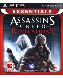 Assassin's Creed: Revelations - Essentials (PS3)