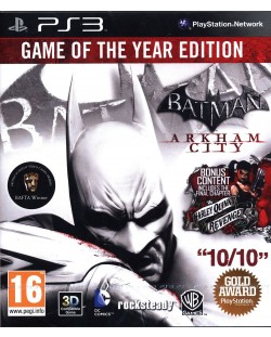 Batman: Arkham City - GOTY (PS3)