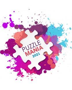 Bilet de participare la prima editie Puzzlemania Romania 2021