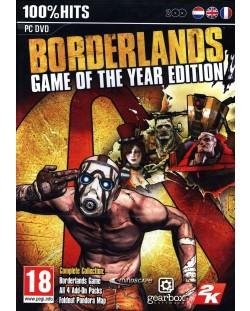 Borderlands GOTY (PC)