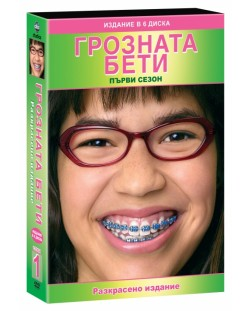 Ugly Betty (DVD)