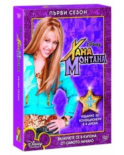 Hannah Montana (DVD)