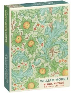 Puzzle-uri cubulete Pomegranate de 12 piese - Gradina, William Maurice