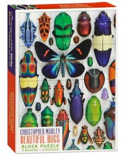 Puzzle-uri cubulete Pomegranate de 12 piese - Gandaci frumosi, Christopher Marley