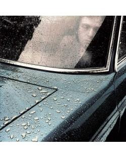 Peter Gabriel - Peter Gabriel 1 (CD)