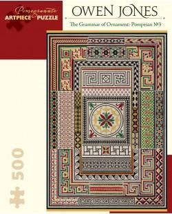 Puzzle Pomegranate de 500 piese - Gramatica ornamentului - Pompeii numarul 3, Owen Jones