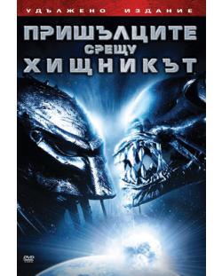 Aliens vs. Predator: Requiem (DVD)