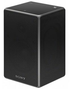 Mini boxa Sony SRS-ZR5 - neagra