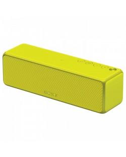 Mini boxa Sony SRS-HG1 - galbena