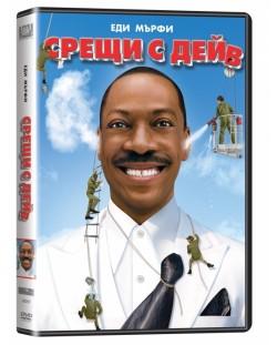 Meet Dave (DVD)