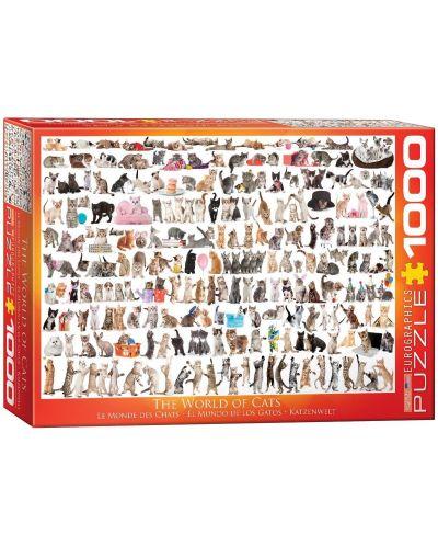 Puzzle Eurographics de 1000 piese – Lumea pisicilor - 1