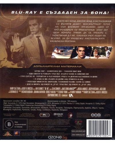 Dr. No (Blu-ray) - 2
