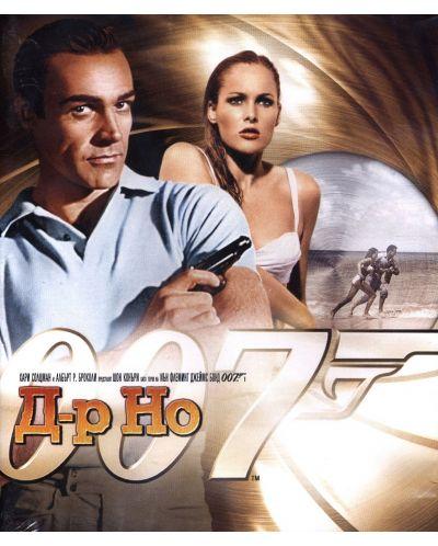 Dr. No (Blu-ray) - 1