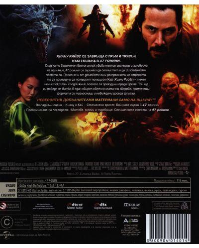 47 Ronin (Blu-ray) - 3