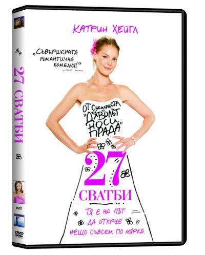 27 Dresses (DVD) - 2