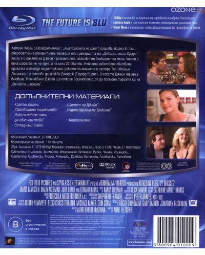 27 Dresses (Blu-ray) - 2