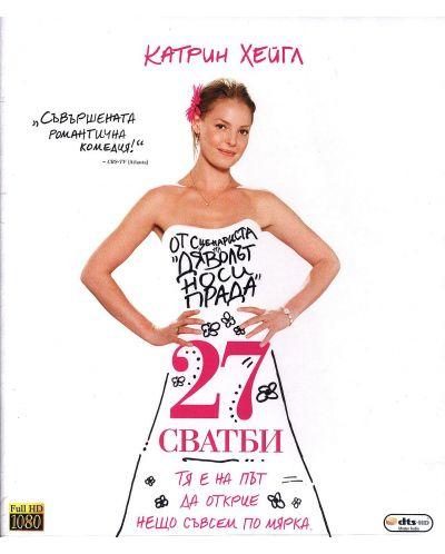 27 Dresses (Blu-ray) - 1
