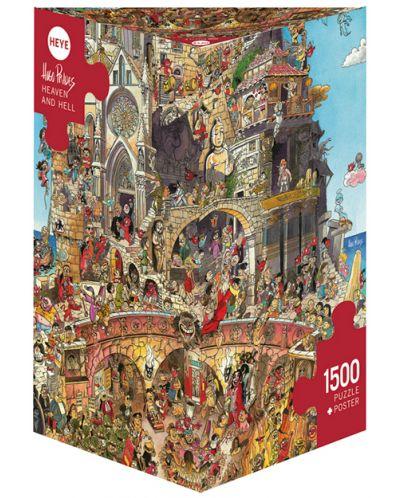 Puzzle Heye de 1500 piese - Iad si rai, Hugo Prades - 1