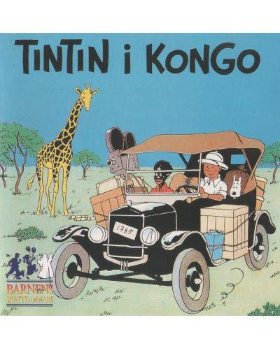 Tintin - Tintin I Kongo - (CD) - 1