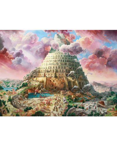 Puzzle Castorland de 3000 piese - Turnul Babel  - 2