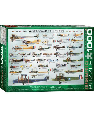 Puzzle Eurographics de 1000 piese –Avioane militare din Primul razboi mondial - 1
