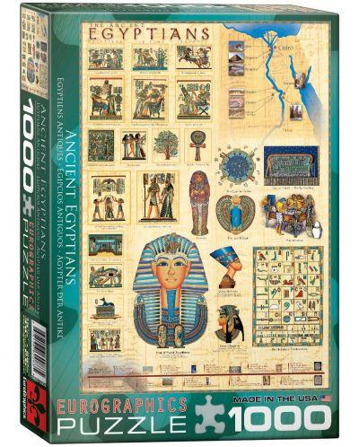 Puzzle Eurographics de 1000 piese – Egiptenii - 1