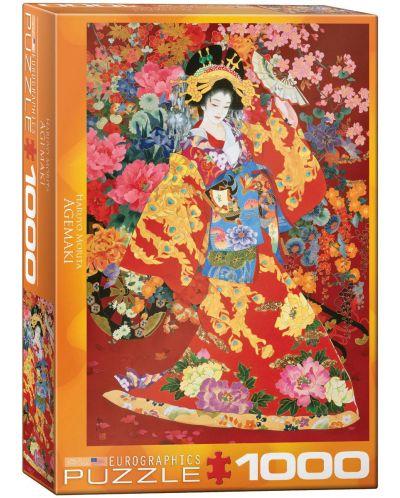 Puzzle Eurographics de 1000 piese – Agemaki de Haruyo Morita - 1