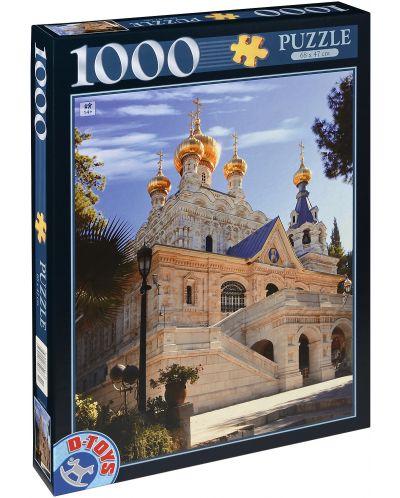 Puzzle D-Toys de 1000 piese - Ierusalim, Israel II - 1