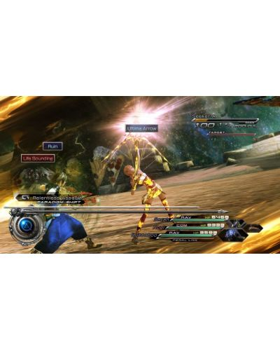 Final Fantasy XIII-2 (PS3) - 7