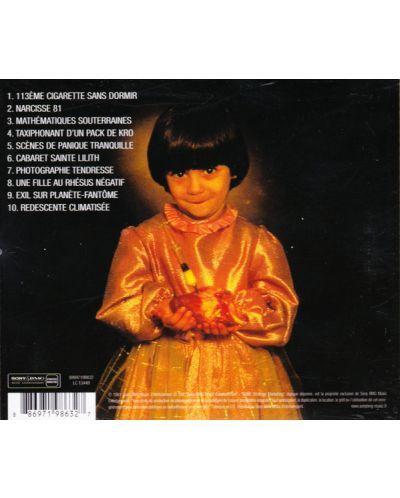 Hubert-Felix Thiefaine - Dernieres balises (avant mutation) - (CD) - 2