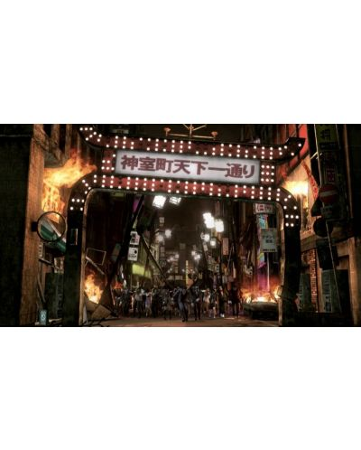 Yakuza: Dead Souls (PS3) - 4