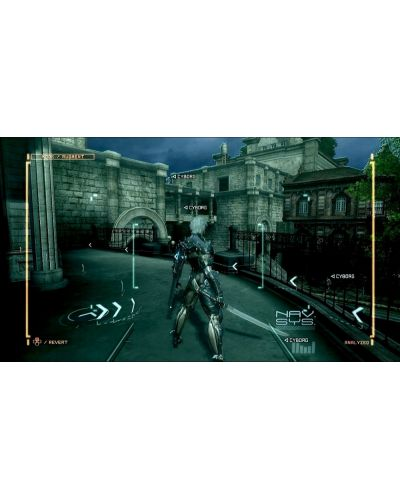 Metal Gear Rising: Revengeance (PS3) - 5