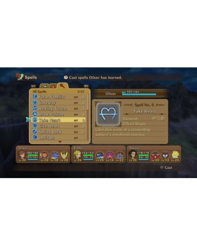 Ni no Kuni: Wrath Of the White Witch - Essentials (PS3) - 9