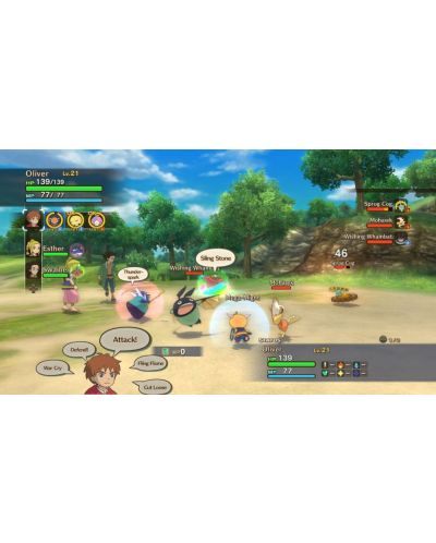 Ni no Kuni: Wrath Of the White Witch - Essentials (PS3) - 4