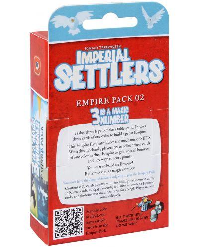 Extensie pentru joc cu carti Imperial Settlers: 3 Is A Magic Number - Empire Pack - 2
