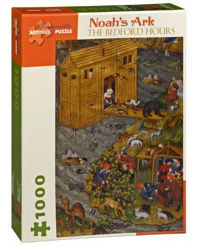 Puzzle Pomegranate de 1000 piese - Arca lui Noe - 1