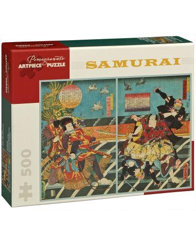 Puzzle Pomegranate de 500 piese – Samurai, Utagawa Kunisada I - 1