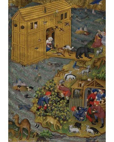 Puzzle Pomegranate de 1000 piese - Arca lui Noe - 2