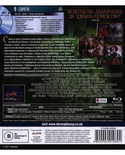 Alice in Wonderland (Blu-ray) - 2