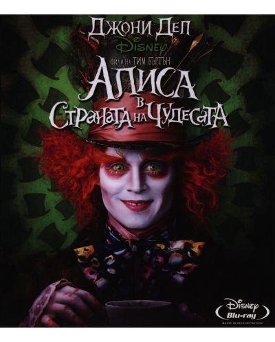 Alice in Wonderland (Blu-ray) - 1