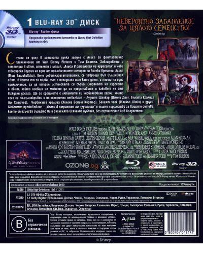 Alice in Wonderland (3D Blu-ray) - 3