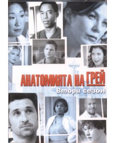 Grey's Anatomy (DVD) - 1