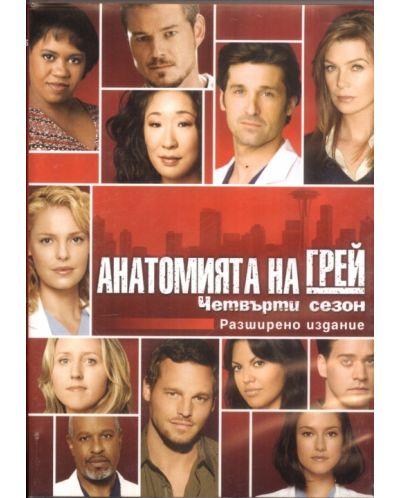 Grey's Anatomy (DVD) - 1