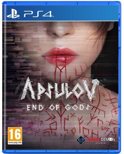 Apsulov: End of Gods (PS4) - 1